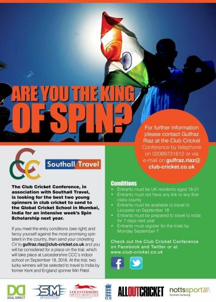 SpinScholarshipFlyer2016.jpg